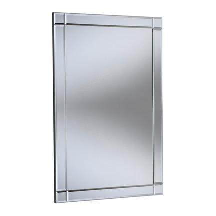 Redfurn Silver Wall Mirror