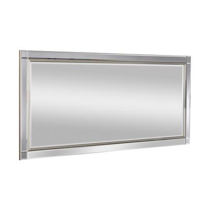 Alena Silver Wall Mirror