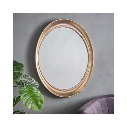 Fiddock Wall Mirror