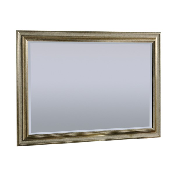 Lockwood Silver Wall Mirror