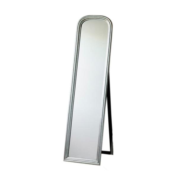 Beck Cheval Floor Mirror